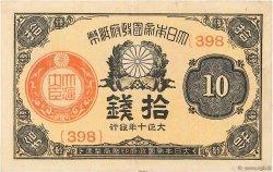 10 Sen JAPON  1921 P.046c TTB
