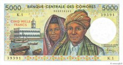 5000 Francs COMORES  1984 P.12a SPL+