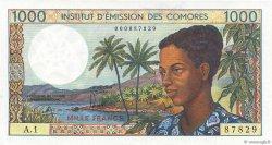 1000 Francs COMORES  1976 P.08a pr.NEUF