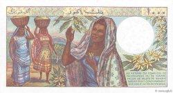 1000 Francs COMORES  1984 P.11a SPL+