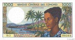1000 Francs COMORES  1984 P.11a NEUF