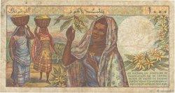 1000 Francs COMORES  1984 P.11a pr.TB