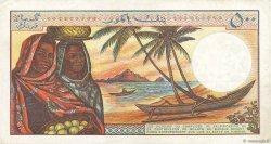 500 Francs COMORES  1976 P.07a TTB