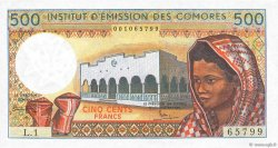 500 Francs COMORES  1976 P.07a SPL+