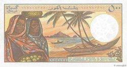 500 Francs COMORES  1994 P.10b SUP