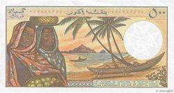 500 Francs COMORES  1994 P.10b TTB+