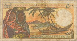 500 Francs COMORES  1994 P.10b B