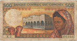 500 Francs COMORES  1986 P.10a B