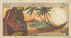 500 Francs COMORES  1976 P.07a B