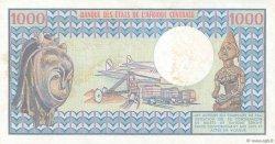 1000 Francs type 1973 modifié TCHAD  1973 P.03b SUP
