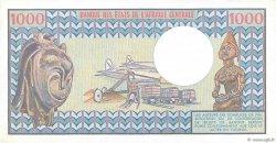 1000 Francs TCHAD  1980 P.07 SUP+
