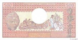 500 Francs type 1980 TCHAD  1984 P.06 NEUF