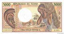 5000 Francs type 1984 TCHAD  1984 P.11 SUP+