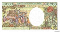 10000 Francs TCHAD  1991 P.12a pr.NEUF