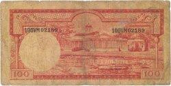 100 Rupiah INDONÉSIE  1957 P.051 pr.B
