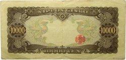 10000 Yen JAPON  1958 P.094b TTB