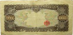 10000 Yen JAPON  1958 P.094b pr.TTB