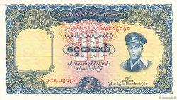 10 Kyats BIRMANIE  1958 P.48a pr.SPL