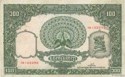 100 Rupees BIRMANIE  1953 P.45 pr.TTB