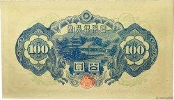 100 Yen JAPON  1946 P.089b pr.NEUF
