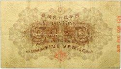 5 Yen JAPON  1916 P.035 TB
