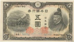 5 Yen JAPON  1943 P.050a pr.NEUF
