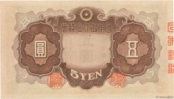 5 Yen JAPON  1942 P.043a pr.NEUF