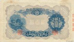 200 Yen JAPON  1945 P.044a TTB
