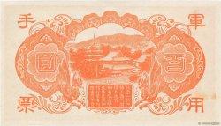 100 Yen CHINE  1945 P.M30 NEUF