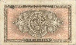 10 Yen JAPON  1945 P.070 pr.TTB