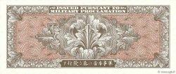 20 Yen JAPON  1945 P.073 NEUF