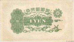 1 Yen CORÉE  1945 P.38a TTB