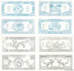 Lot de 8 billets Hell Bank Note CHINE  2015  pr.NEUF