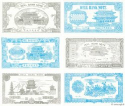 Lot de 6 billets Hell Bank Note CHINE  2015  NEUF