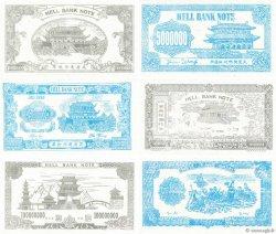 Lot de 6 billets Hell Bank Note CHINE  2015  NEUF