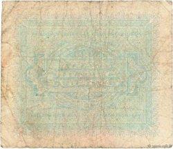 5 Lire ITALIE  1943 PM.18b B