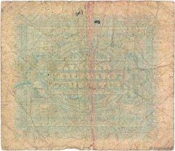10 Lire ITALIE  1943 PM.19b B