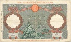 100 Lire AFRIQUE DE L