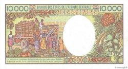 10000 Francs type 1983 CONGO  1983 P.07 SUP+