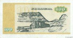 100 Kronur ÎLES FEROE  1994 P.21f TTB