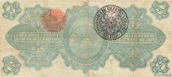 5 Pesos MEXIQUE  1914 PS.1104a TB+