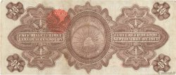 10 Pesos MEXIQUE Veracruz 1914 PS.1108a TTB