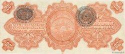 20 Pesos MEXIQUE  1914 PS.0705a SUP