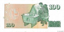 100 Kronur ISLANDE  1986 P.54a TTB