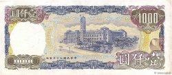 1000 Yuan CHINE  1981 P.1988 TTB