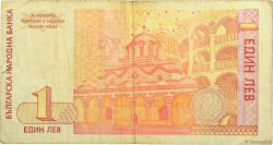 1 Lev BULGARIE  1999 P.114 TB