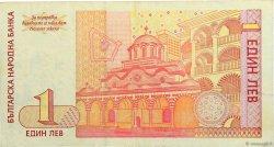1 Lev BULGARIE  1999 P.114 TTB