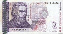 2 Leva BULGARIE  1999 P.115a TTB