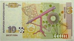 10 Leva BULGARIE  1999 P.117a SUP