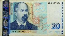 20 Leva BULGARIE  1999 P.118a TTB